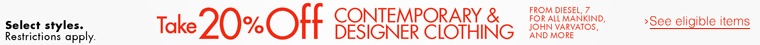 20% Off Contemporary and Designer
