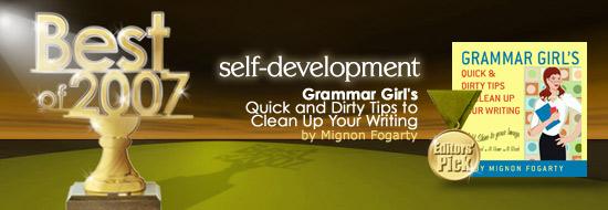 Best of 2007: Self-Development