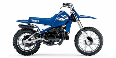 Yamaha PW80 Parts and Accessories: Automotive: Amazon.com