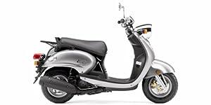Amazon Yamaha Zuma Scooter Cover