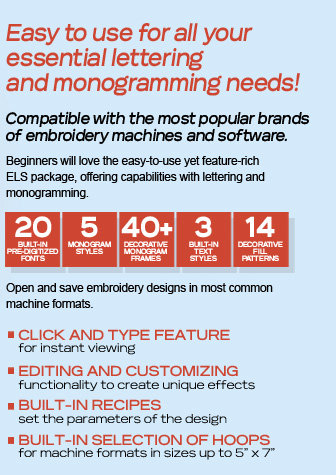 streamline your embroidery amazoncom brother els embroidery lettering monogramming software