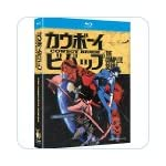 """Cowboy Bebop: The Complete Series"""" Now Available on Blu-ray"""