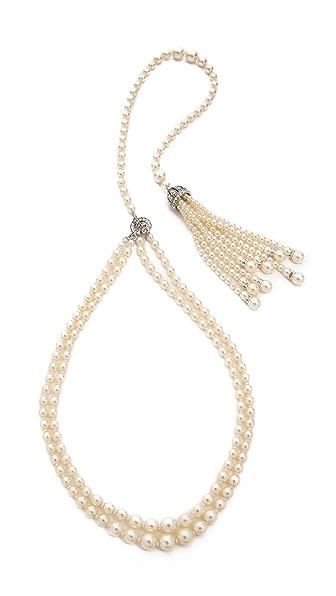 Ben-Amun Imitation Pearl Back Necklace