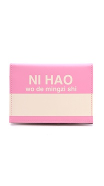 Flight 001 Ni Hao Passport Case