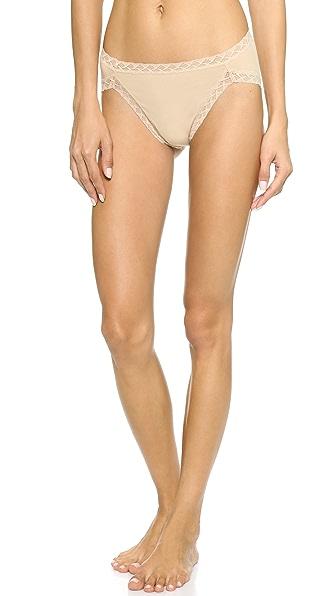 Natori Bliss Cotton French Cut Bikini Briefs - Cafe