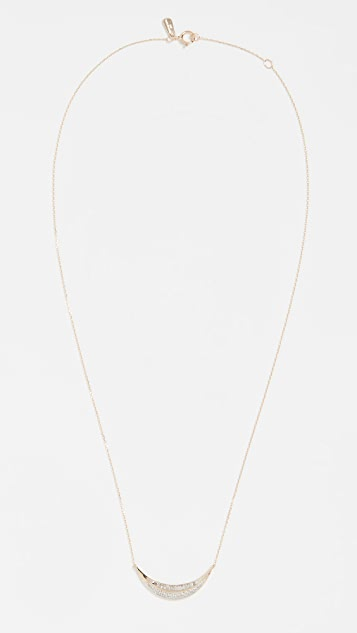 Adina Reyter 14K 大号弧形项链
