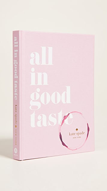 与书为舞 All in Good Taste