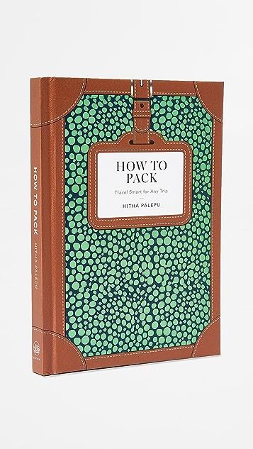 与书为舞 How to Pack:尽享旅行乐趣