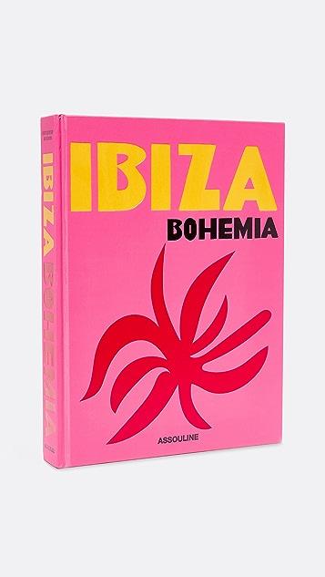 与书为舞 Ibiza