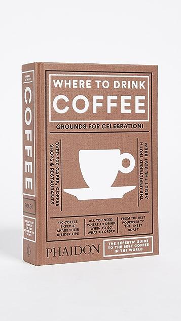 与书为舞 Where to Drink Coffee