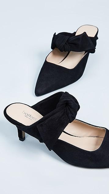 Botkier Pina 尖头穆勒鞋