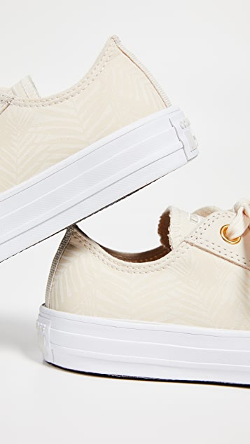 Converse Chuck Taylor All Star Summer Palm 运动鞋