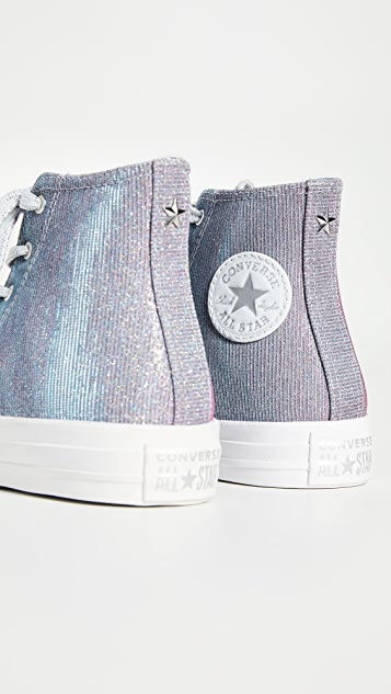 Converse Chuck Taylor All Star Starware 高帮运动鞋