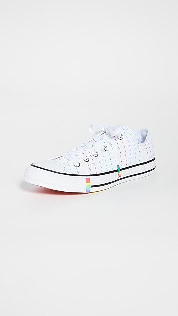 Converse Pride 经典牛津运动鞋