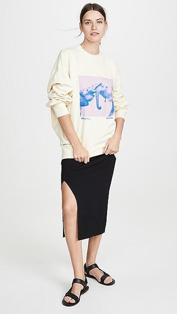 Edition10 开衩设计罗纹半身裙