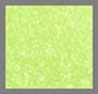 黄色水景色五彩纸屑