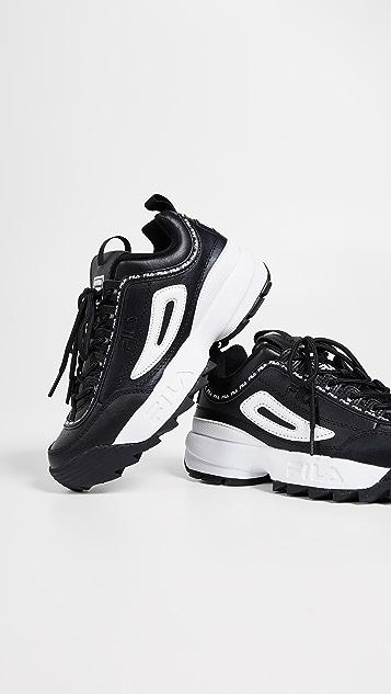 Fila Disruptor II Premium Repeat 运动鞋