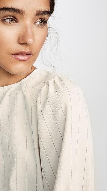 GANNI 厚实绉绸女式衬衫