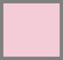 透明粉/粉色