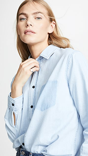 Habitual Rown 系扣衬衫