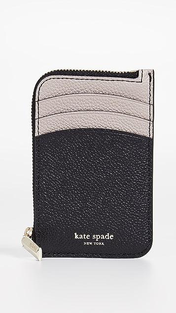 Kate Spade New York Margaux 拉链卡包