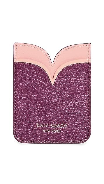 Kate Spade New York Sam 双贴纸口袋