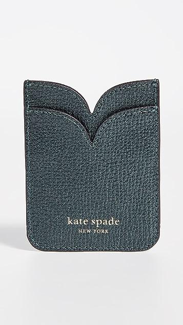 Kate Spade New York Sylvia 双贴纸口袋