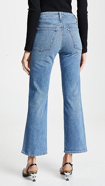 Khaite Vivian New 微喇牛仔裤