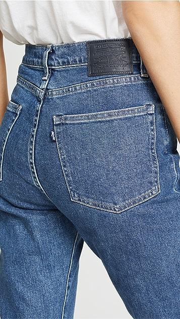 Levi's 701 高腰直筒牛仔裤