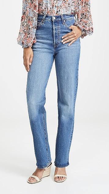 Levi's 直脚长款牛仔裤
