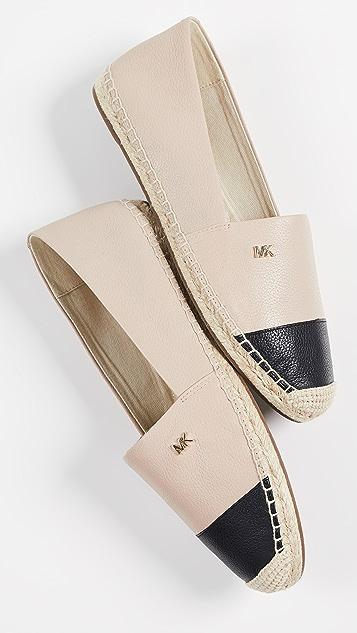 MICHAEL Michael Kors Kendrick 包头编织底坡跟绑带凉鞋