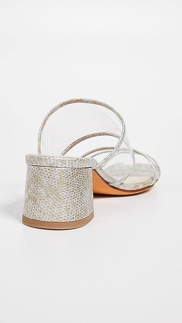 Maryam Nassir Zadeh Martina 塑料便鞋