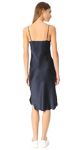 Nili Lotan 吊带短连衣裙