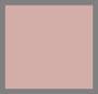 复古粉红色