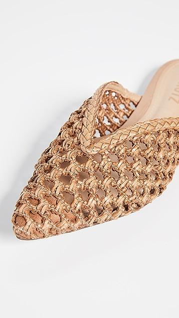 Schutz Badria 尖头穆勒鞋