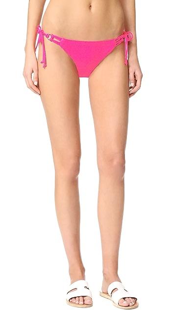 Shoshanna 多色系带比基尼泳裤