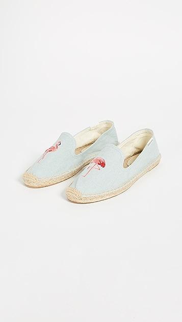 Soludos Flamingo 吸烟浅口平底帆布便鞋