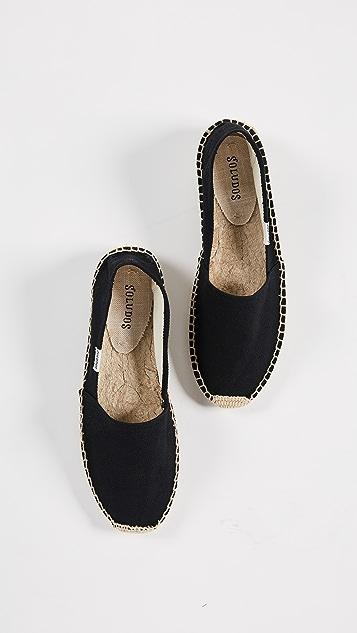 Soludos Dali 编织底布面鞋
