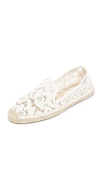Soludos 郁金香蕾丝吸烟浅口平底帆布鞋