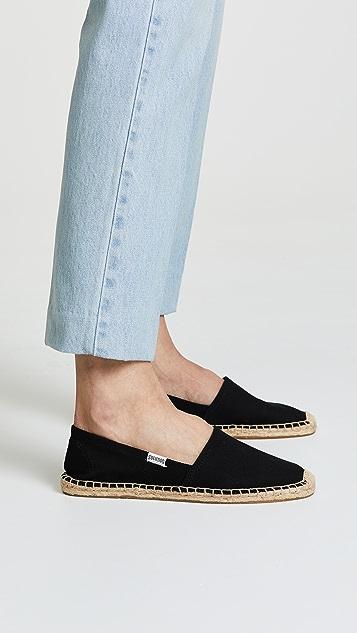 Soludos Dali 编织底便鞋