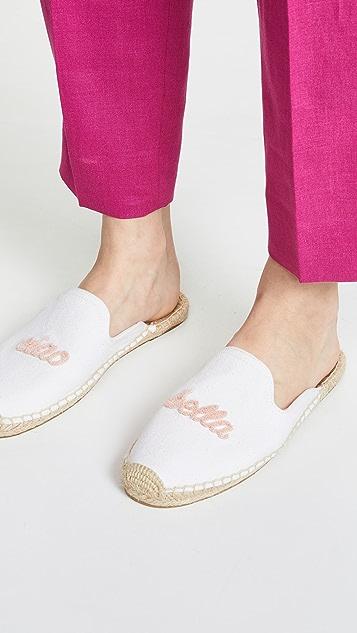 Soludos Ciao Bella 编织底穆勒鞋