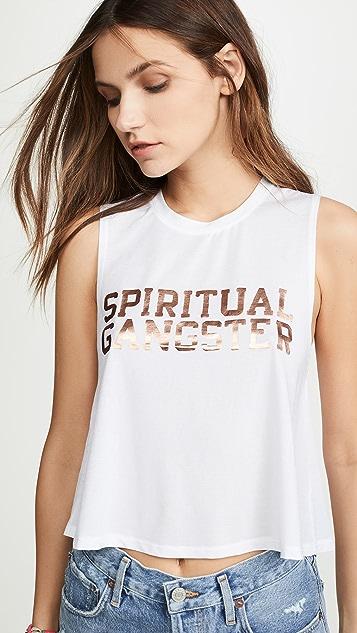 Spiritual Gangster 学院风运动背心