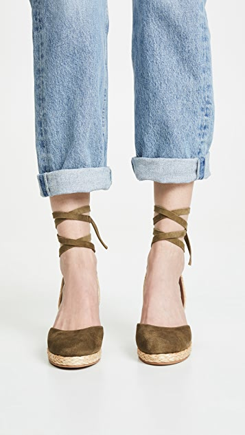 Steven Charly 坡跟编织底便鞋