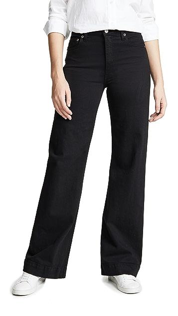 TRAVE Joan 西裤式牛仔裤