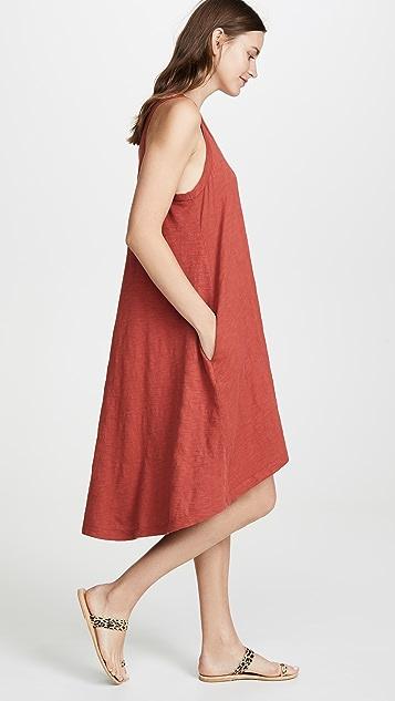 Wilt 高低不对称背心裙
