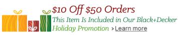 Black+Decker Holiday Promotion