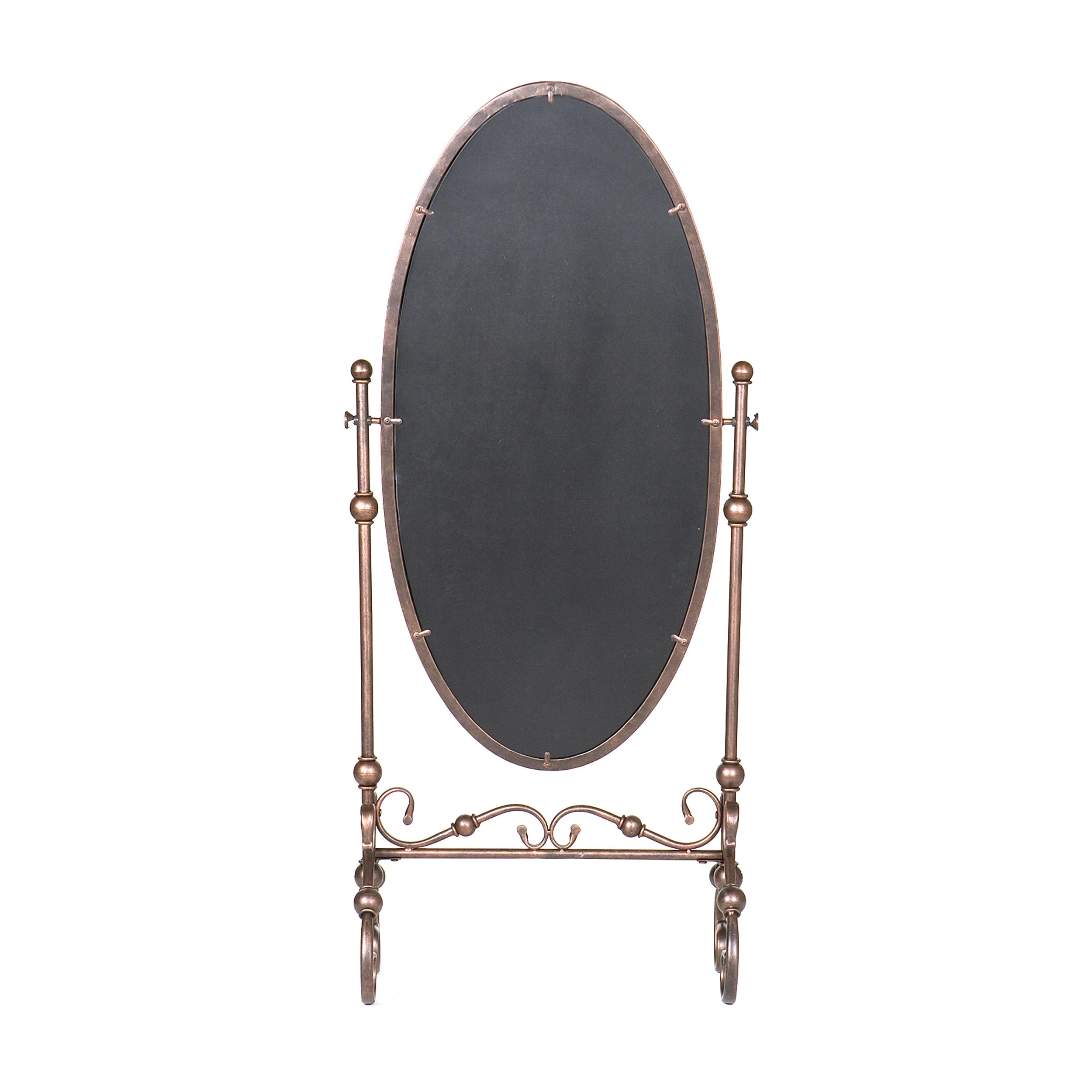 Southern enterprises inc lourdes cheval for Cheval mirror
