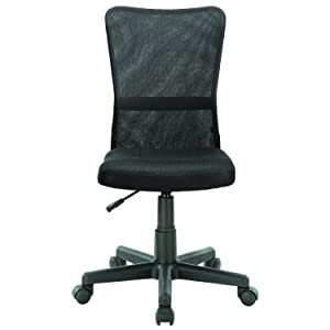 task chair, office chair, sleek, modern, compact