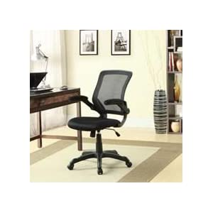 ergonomic, office, chair, posture, padded, adjustable, mesh, sponge
