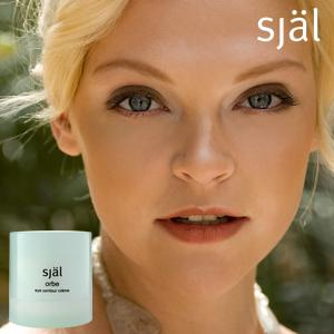 sjal: skincare; gemstone; orbe; cream; crème; creme; eye; dark circles; puffiness; under eye bags